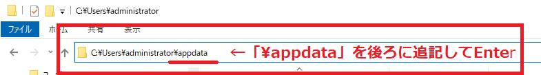 Appdata-Pass入力