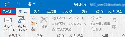 OL署名-ファイル