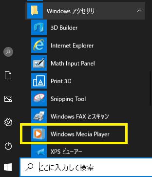 media player1